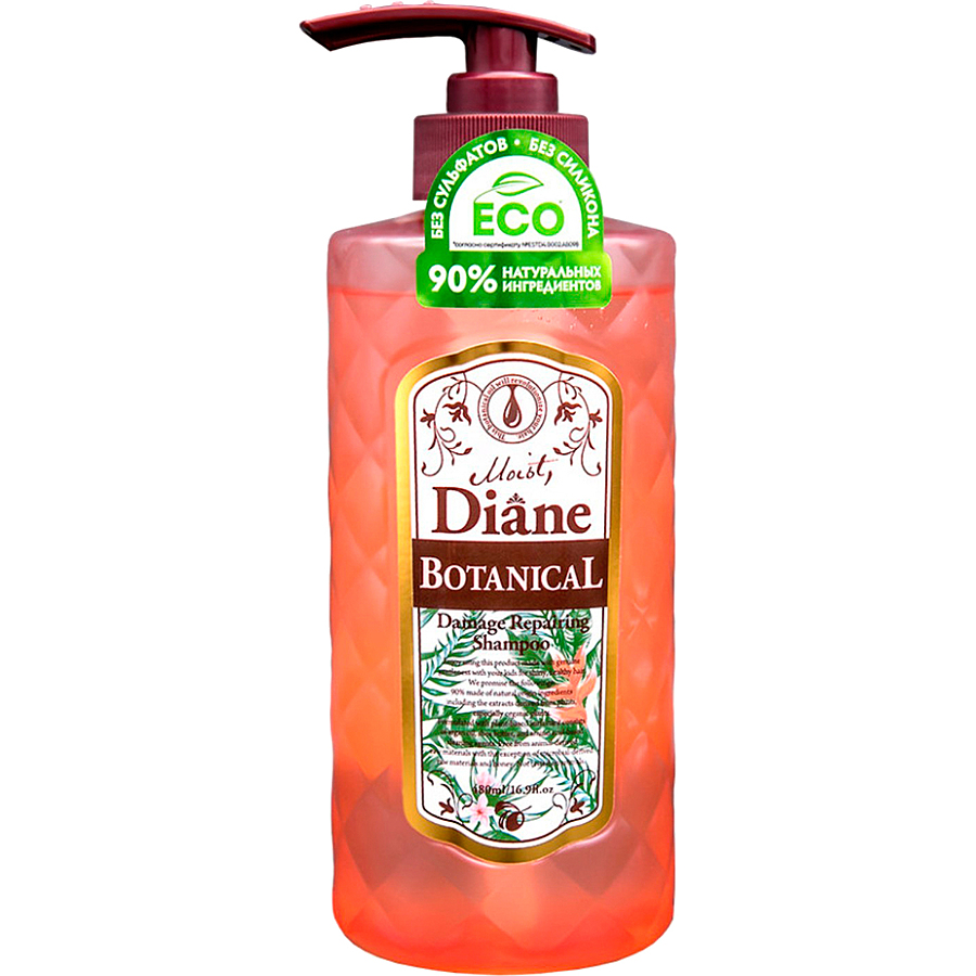 MOIST DIANE Botanical Repair Shampoo, 480мл. Шампунь без сульфатов и силиконов