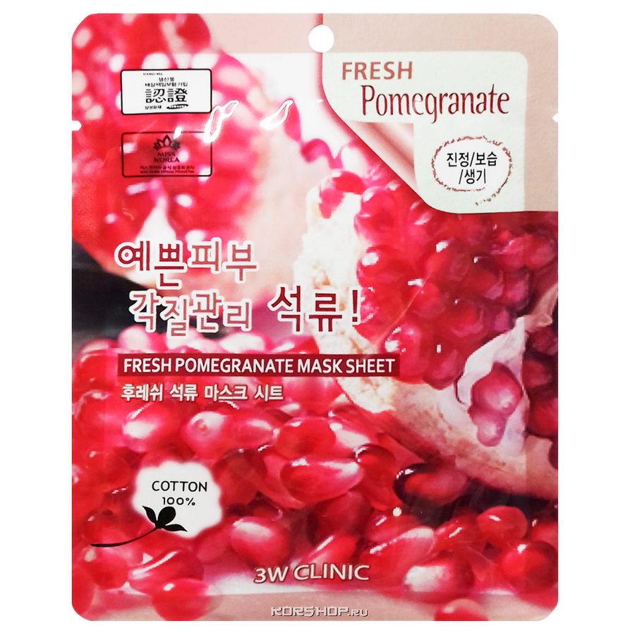 3W CLINIC Fresh Pomegranate Mask Sheet, 23мл. Маска для лица тканевая с гранатом