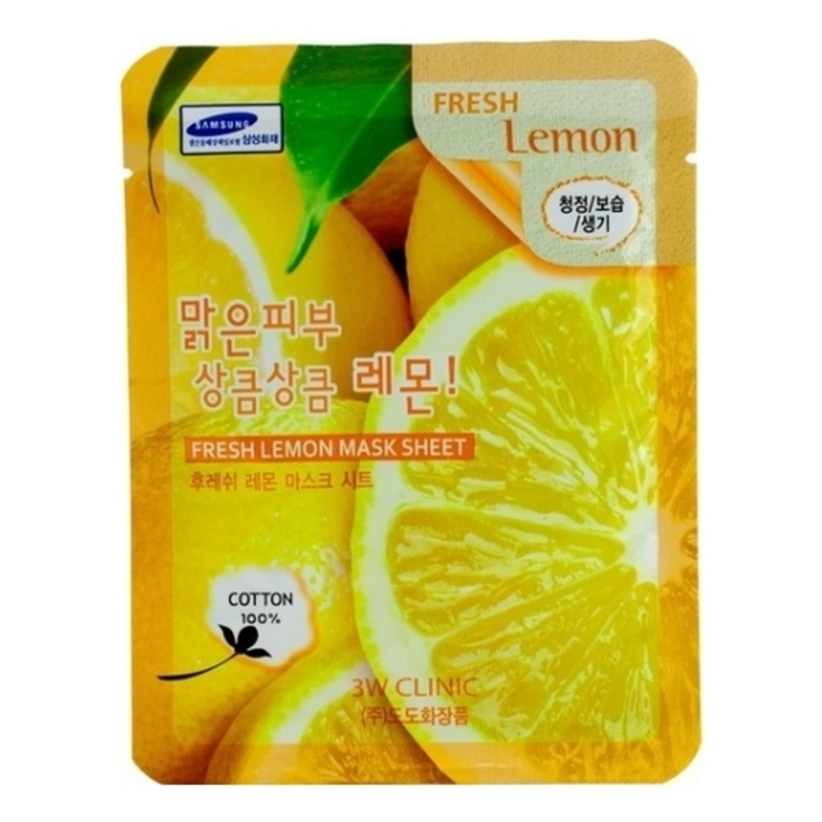 3W CLINIC Fresh Lemon Mask Sheet, 23мл. Маска для лица тканевая с экстрактом лимона
