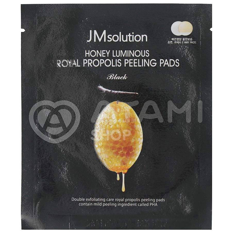 JM SOLUTION Honey Luminous Royal Propolis Peeling Pads, 7гр. Пилинг-пад для лица с экстрактом прополиса
