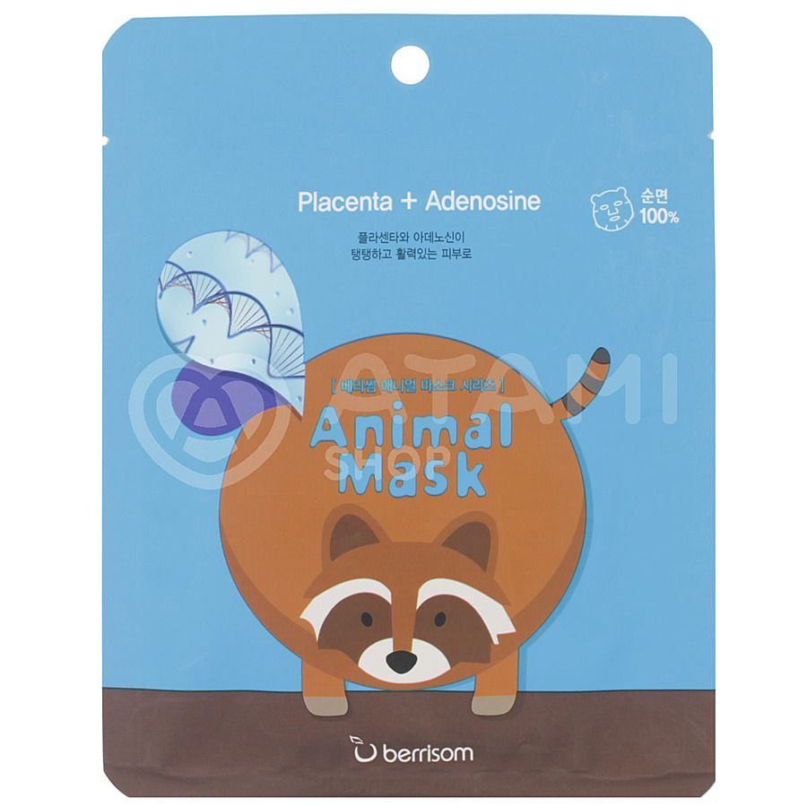 BERRISOM Маска для лица с плацентой и аденозином Placenta + Adenosin Animal Mask