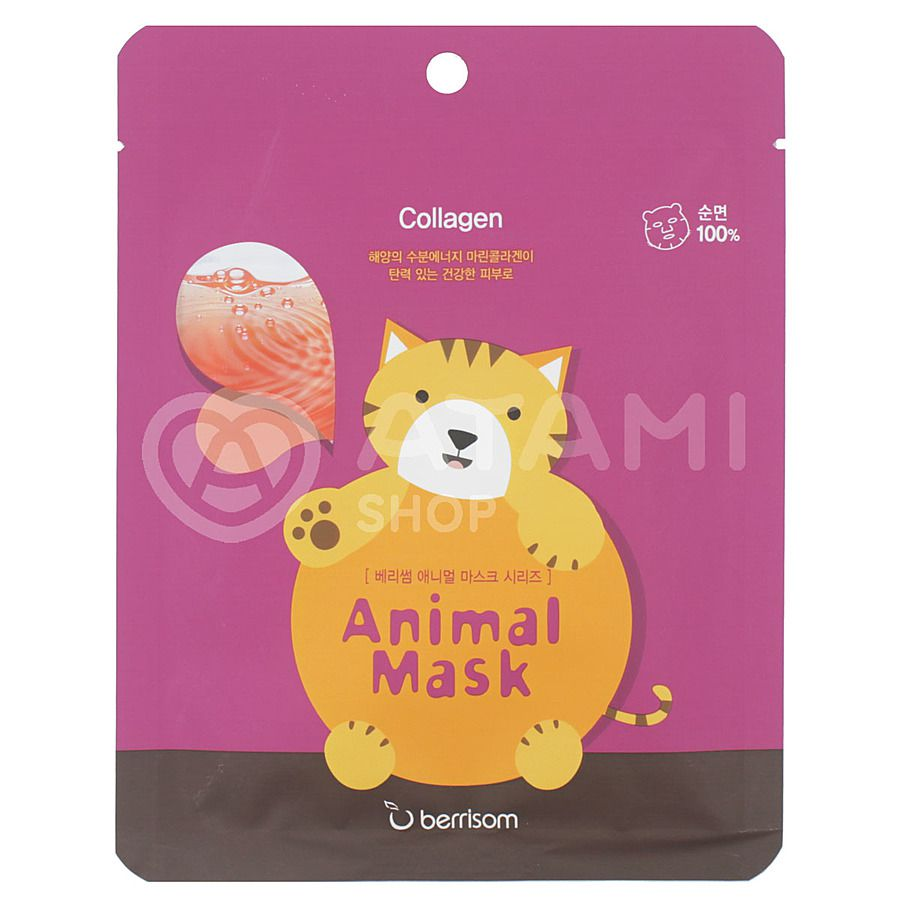 BERRISOM Collagen Animal Mask Маска для лица антивозрасn с морским коллагеном