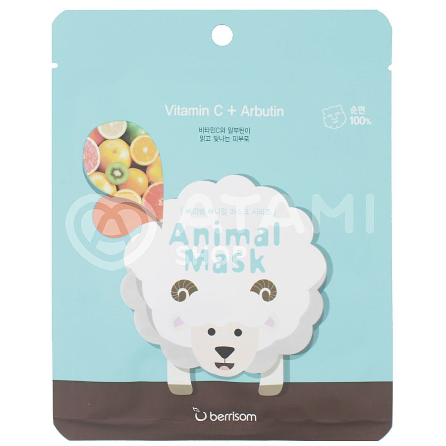 BERRISOM Vitamin C + Arbutin Animal Mask Маска для лица сияние кожи с витамином С