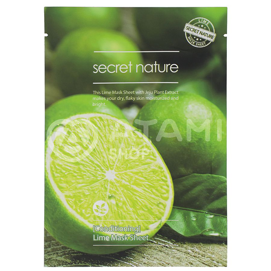 SECRET NATURE Conditioning Lime Mask Sheet Маска для лица с экстрактом лайма тканевая