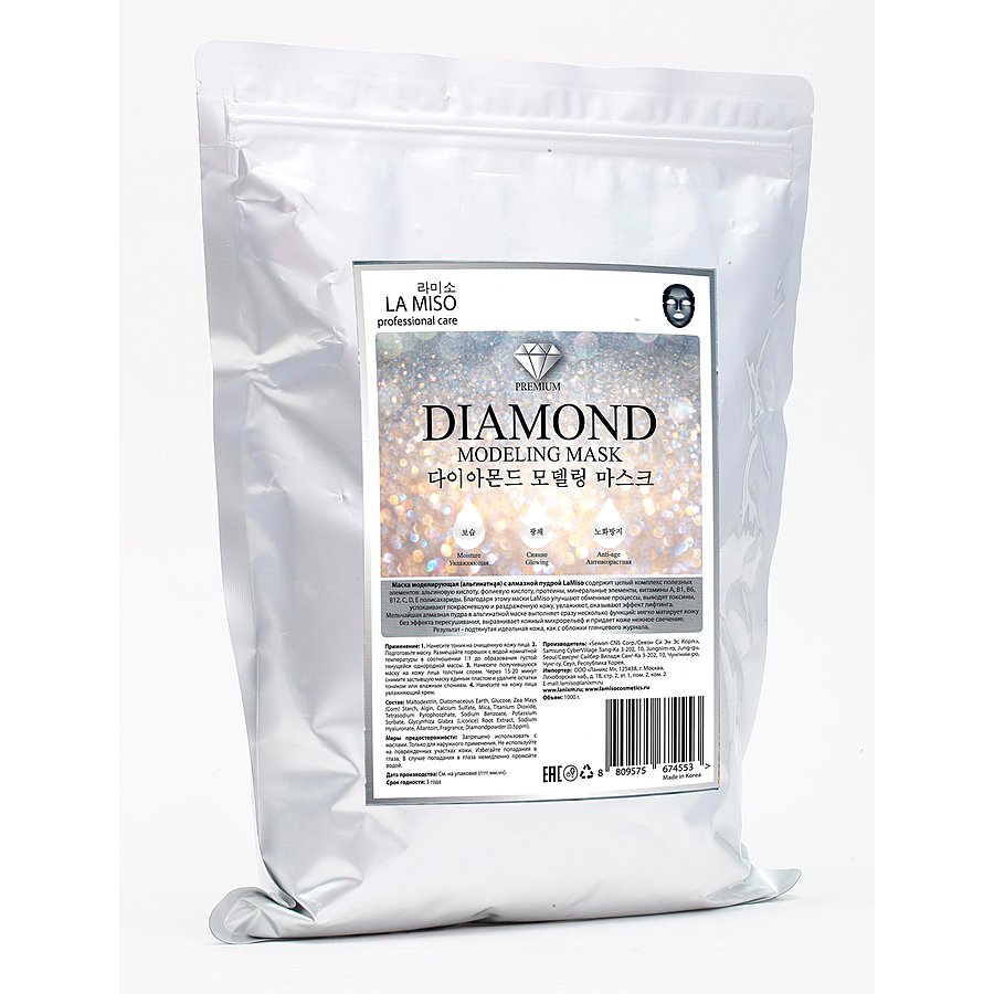 LA MISO Diamond Modeling Mask, 1000гр. Альгинатная маска с алмазной пудрой